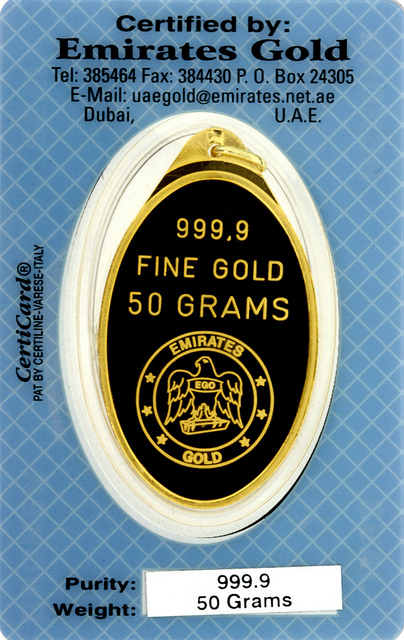 Emirates gold 50 gram
